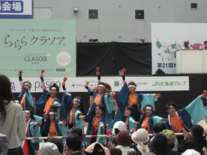20120610_2