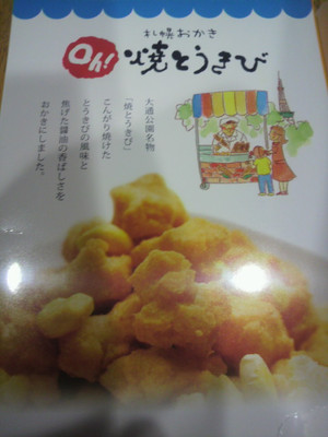 20120610_42