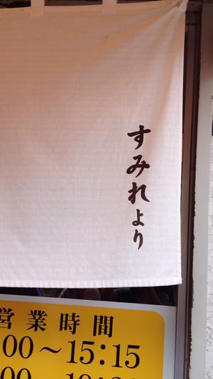 20130914_002_2