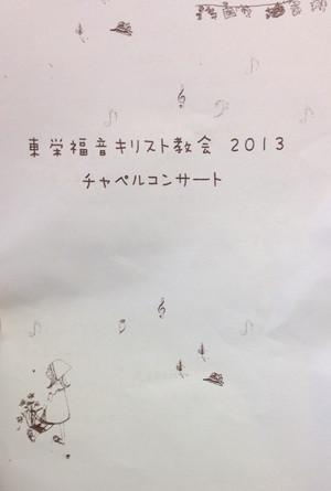 20131020_002