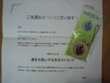 あやのひとり言★北海道より-2011062314260000.jpg
